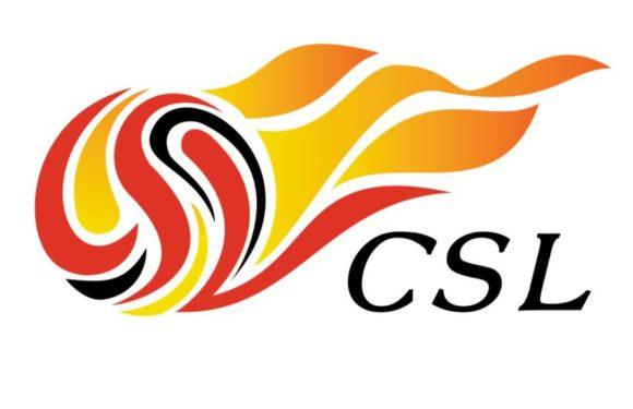 Súperliga de fútbol en China regresará el 25 de julio